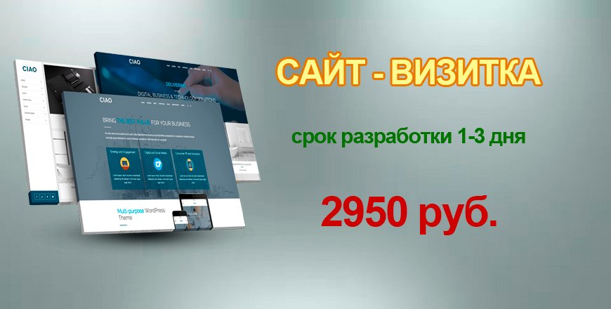 WebWizardGroup.Ru